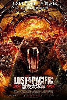 Lost in the Pacific 2016 streaming vf