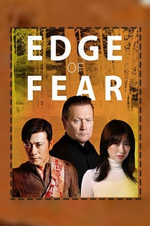 Edge of Fear 2018 bluray streaming vf
