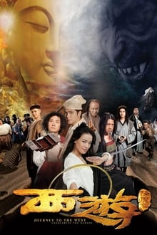 Journey to the West - conquering the demons 2013 streaming vf