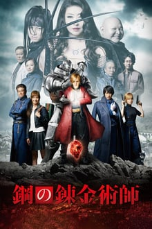 FullMetal Alchemist 2017 streaming vf