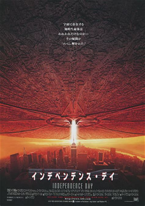 Independence Day series tv
