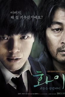 Hwayi: A Monster Boy series tv