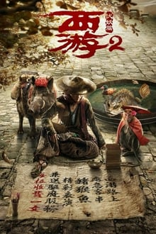 Journey to the West: The Demons Strike Back series tv