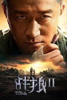 Wolf Warrior 2 2017 streaming