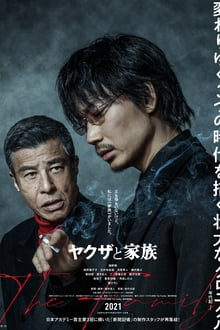 Yakuza and The Family series tv