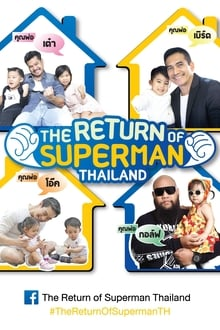 The Return of Superman Thailand series tv